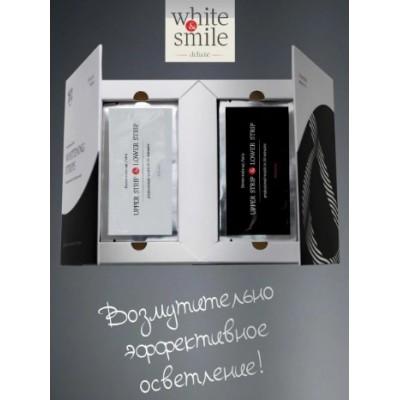 Отбеливающие полоски для зубов White&Smile Luxury 2в1