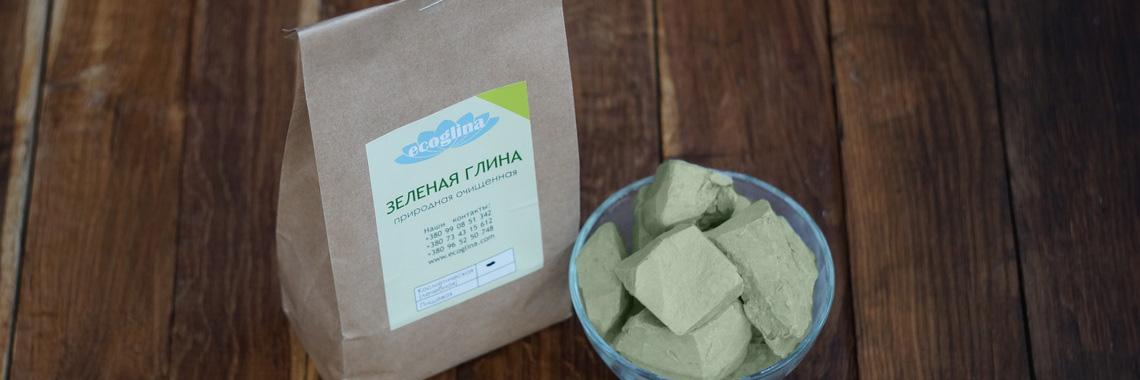 зеленая глина для еды